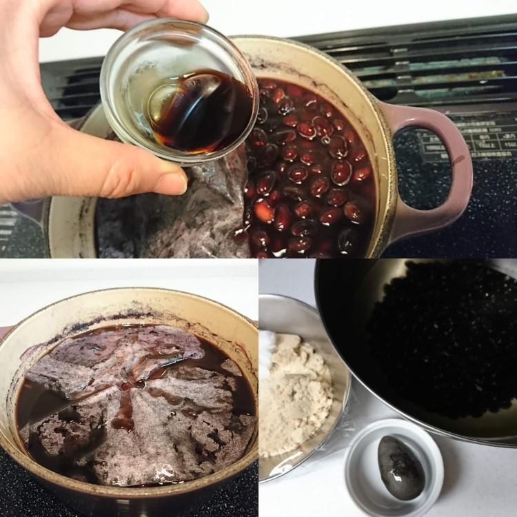 黒豆の材料・調理過程の画像が並んでいます