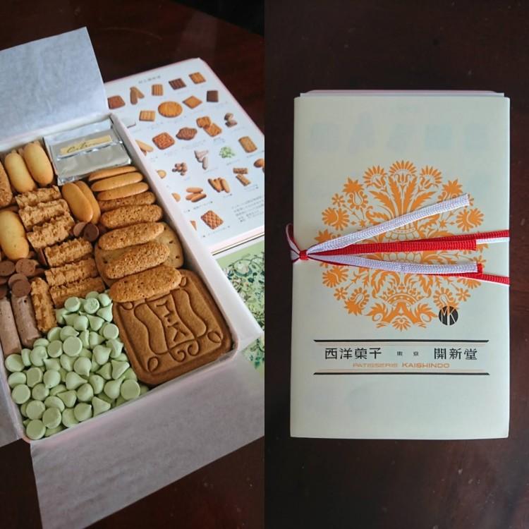 菓子缶にぎっしり詰まった多種のクッキー