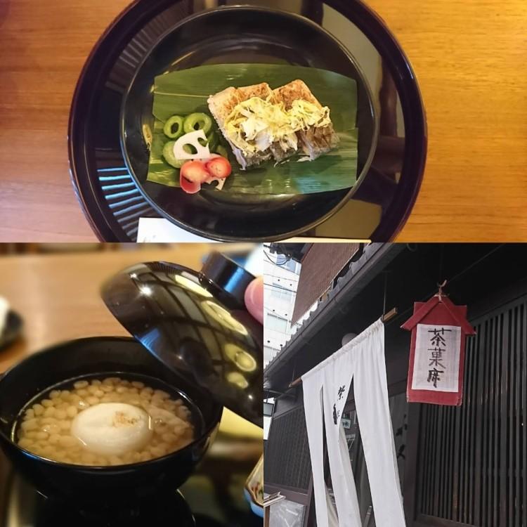 黒漆に盛り付けられた鯖炙り寿司や白小豆ぜんざいとお店ののれんの3ショット