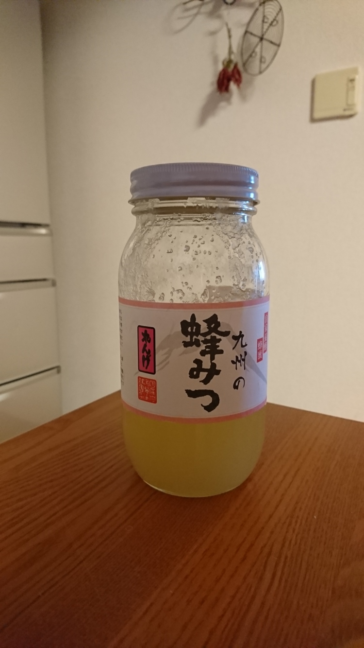 カウンターの上に蜂蜜の瓶があります。