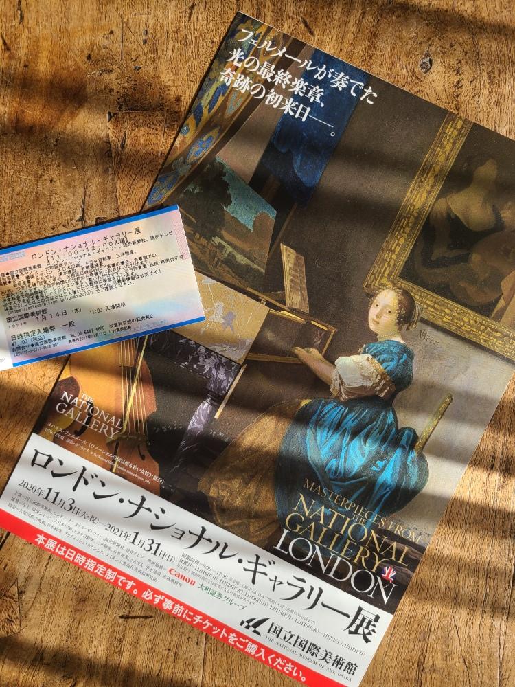 ギャラリー展の案内とチケットがデスクの上に。