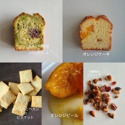 パウンドケーキ、グラノーラ、ビスケット、オレンジピールが並んでいます。